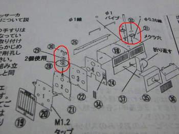 conv0016.jpg